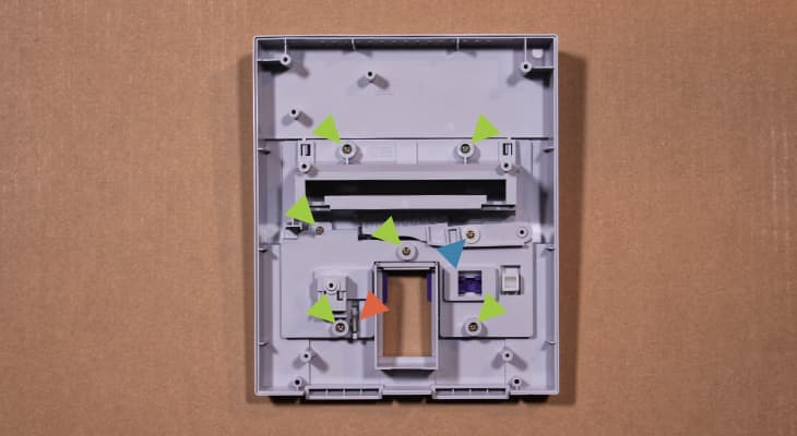 The inside of the Super NES housing top