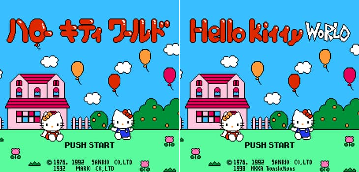 Hello Kitty World title screen in Japanese, and translated to English